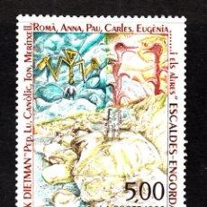 Sellos: ANDORRA 440** - AÑO 1993 - SERIE ARTISTICA - PINTURA - OBRA DE ERIK DIETMAN. Lote 43824595
