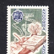Sellos: ANDORRA 263** - AÑO 1977 - INSTITUTO DE ESTUDIOS ANDORRANOS. Lote 46901643