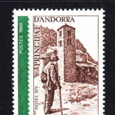 Sellos: ANDORRA 345** - AÑO 1986 - INAUGURACIÓN DEL MUSEO POSTAL. Lote 47073611