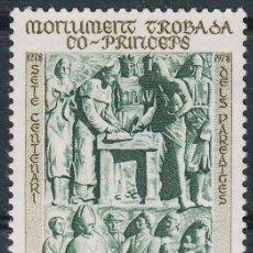 Sellos: ANDORRA FRANCESA EDIFIL 301, VII CENTENARIO DEL CO-PRINCIPADO. MONUMENTO CONMEMORATIVO, NUEVO ***. Lote 48883522