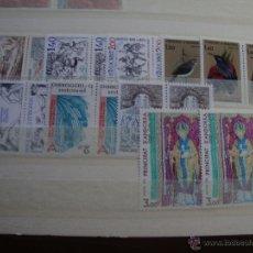 Sellos: ANDORRA FRANCESA AÑO 1981 EN PAREJAS NUEVAS SIN CHARNELAS. Lote 50848330