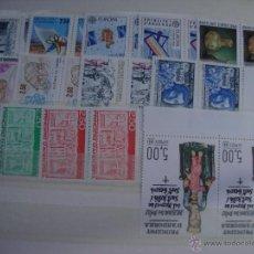 Sellos: ANDORRA FRANCESA AÑO 1991 EN PAREJAS NUEVOS SIN CHARNELAS. Lote 50849664