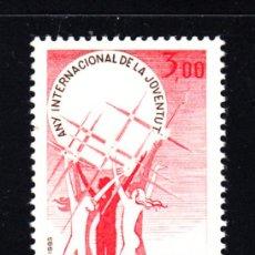 Sellos: ANDORRA 341** - AÑO 1985 - AÑO INTERNACIONAL DE LA JUVENTUD. Lote 51350689