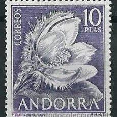 Sellos: ANDORRA ESPAÑOLA 1966 FLORES 10 PTS EDIFIL 71. Lote 53216593