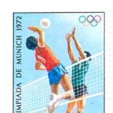 Sellos: 2ANDE-69N. SELLO NUEVO ANDORRA ESPAÑOLA. YVERT Nº 69. OLIMPIADA DE MUNICH 1972. Lote 54041759