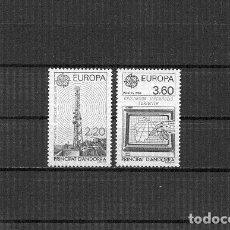 Sellos: ANDORRA FRANCESA 1988, YVERT 369-70, MNH-SC. Lote 70090821