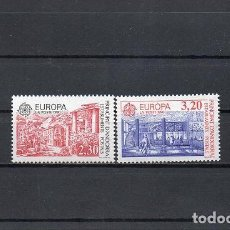 Sellos: ANDORRA FRANCESA 1990, YVERT 388-89, MNH-SC;. Lote 70090861