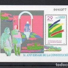 Sellos: ANDORRA ESPAÑOLA 1994, EDIFIL 241, MNH-SC. Lote 70127097