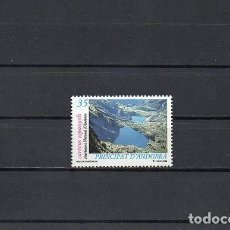 Sellos: ANDORRA ESPAÑOLA 2000, EDIFIL 277, MNH-SC . Lote 70127201