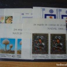 Sellos: ANDORRA ESPAÑOLA AÑO 1991 EN PAREJAS PERECTAS. Lote 74323347