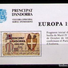 Timbres: ANDORRA 1982 - HOJA RECUERDO FRAGMENTO DE LA BULA DE MARTI IV DE 1282. Lote 75526859