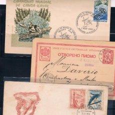 Sellos: PAISES DE EUROPA. CONJUNTO DE 10 PIEZAS DE HISTORIA POSTAL. Lote 89723296