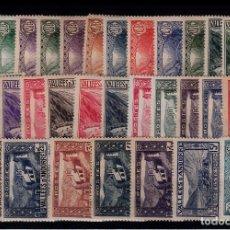 Sellos: ANDORRA FRANCESA 1937-1943 NUMS 63 A 94 NUEVOS CON SEÑAL DE FIJASELLOS EXCEPTO 6 SELLOS . Lote 107791283