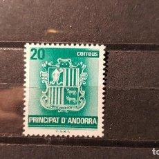 Sellos: ANDORRA ESPAÑOLA 1988. SERIE BASICA ESCUDO NACIONAL. EDIFIL Nº 209. 2 DE DICIEMBRE DE 1988. Lote 111276791