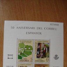Sellos: ANDORRA ESPAÑOLA HOJTA 116 NUEVA PERFECTA. Lote 196653645