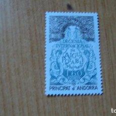 Sellos: ANDORRA FRANCESA YVERT 298 NUEVO PERFECTO. Lote 113284991