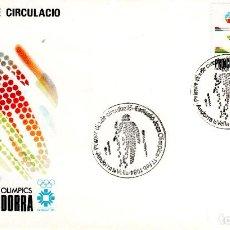 Sellos: JUEGOS OLÍMPICOS.-1984. Lote 113942671