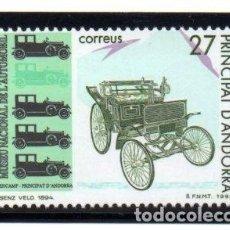 Sellos: ANDORRA.- CATÁLOGO YVERT 229, SERIE COMPLETA EN NUEVO. Lote 117346571