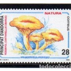Sellos: ANDORRA.- CATÁLOGO YVERT 231, SERIE COMPLETA EN NUEVO. Lote 117346719