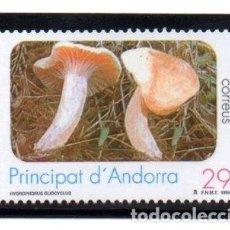 Sellos: ANDORRA.- CATÁLOGO YVERT 239, SERIE COMPLETA EN NUEVO. Lote 117347315