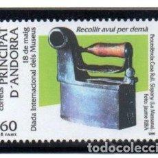 Sellos: ANDORRA.- CATÁLOGO YVERT 249, SERIE COMPLETA EN NUEVO. Lote 117347679