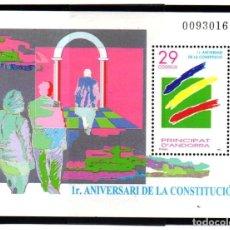 Sellos: ANDORRA.- CATÁLOGO YVERT B3, SERIE COMPLETA EN NUEVO. Lote 117348199