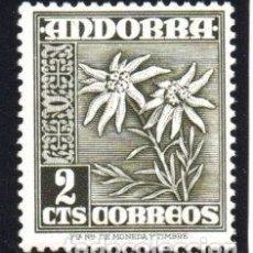 Sellos: ANDORRA.- CATÁLOGO EDIFIL Nº 45, EN NUEVO. Lote 117362355