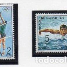 Sellos: ANDORRA.- CATÁLOGO EDIFIL Nº 77/78, EN NUEVOS. Lote 117363355