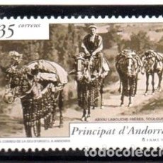 Timbres: ANDORRA.- CATÁLOGO EDIFIL Nº 265, EN NUEVO. Lote 117392063