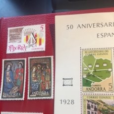 Sellos: ANDORRA ESPAÑOLA AÑO 1978 COMPLETO NUEVO PERFECTO. Lote 243308345