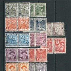 Sellos: SELLOS ANDORRA 1948/53 EDIFIL 45-58 ** BLOQUE DE 2. Lote 121757571