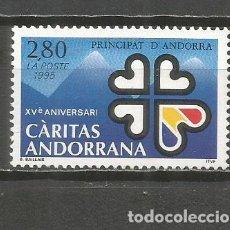 Sellos: ANDORRA FRANCESA YVERT NUM. 456 ** SERIE COMPLETA SIN FIJASELLOS. Lote 122099927