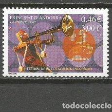 Sellos: ANDORRA FRANCESA YVERT NUM. 550 ** SERIE COMPLETA SIN FIJASELLOS. Lote 122099987