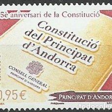 Sellos: [CF7285] ANDORRA FRANCESA 2018, 25 ANIV. DE LA CONSTITUCIÓN (MNH). Lote 128172459
