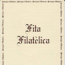 Sellos: ANDORRA - DOCUMENTO FILATÉLICO 1978-1979 FITA FILATÉLICA VER DESCRIPCIÓN. Lote 138576842