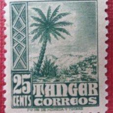 Sellos: TÁNGER. 1948-51. TIPOS INDÍGENAS. 25 CTS. VERDE CLARO (N.º 156 EDIFIL).. Lote 139991230