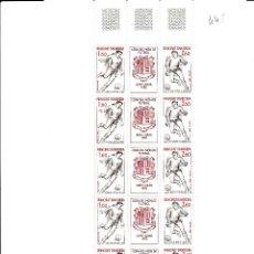 Sellos: ANDORRA DEPORTE PLIEGO DE 10 SELLOS DE COPA DEL MUNDO DE FUTBOL 1982 NUMS. 302 - 303. Lote 152781214