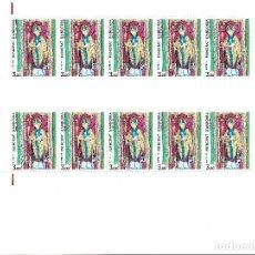 Sellos: ANDORRA FR ,-PLIEGO DE 10 SELLOS ARTE 1981 NUM. 319. Lote 143058470
