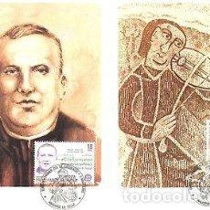 Sellos: TARJETA MAXIMA ANDORRA 85 ENRIC MARFANY JUGLAR EDIFIL 184/5 MAXIMUM CARD TC10607. Lote 143124477