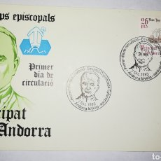 Sellos: ANDORRA ESPAÑOLA 1983 EDIFIL 175 COPRÍNCIPES SOBRE PRIMER DIA SPD. Lote 143124642