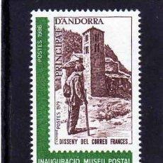 Sellos: SELLO NUEVO DE ANDORRA FRANCESA, YT 345. Lote 145316374