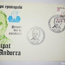 Sellos: ANDORRA ESPAÑOLA 1983 EDIFIL 175 COPRÍNCIPES SOBRE PRIMER DIA SPD. Lote 150365885