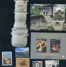 Sellos: SPANISH ANDORRA 2016 - COMPLETE YEAR SET MNH. Lote 151038334