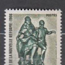 Briefmarken - Andorra Francesa Correo 1967 Yvert 181 ** Mnh - 153669182