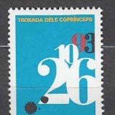 Sellos: ANDORRA FRANCESA CORREO 1995 YVERT 453 ** MNH. Lote 153670662