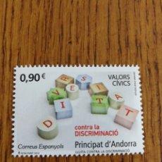 Sellos: ANDORRA :N°409 MNH. Lote 231718845