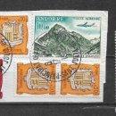 Sellos: ANDORRA FRANCESA 1964 USADO AVIONES - 4/35. Lote 160434550