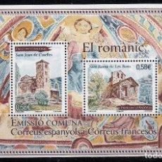 Sellos: ANDORRA FRANCESA. 2010. EL ROMÁNICO. EDIFIL 713. Lote 160486554
