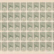 Sellos: HOJA COMPLETA DE 50 SELLOS DE ANDORRA DEL AÑO 1932 NE21 EN PERFECTO ESTADO DE CONSERVACION. Lote 165663494