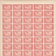 Sellos: HOJA COMPLETA DE 50 SELLOS DE ANDORRA DEL AÑO 1932 NE17 EN PERFECTO ESTADO DE CONSERVACION. Lote 182785372